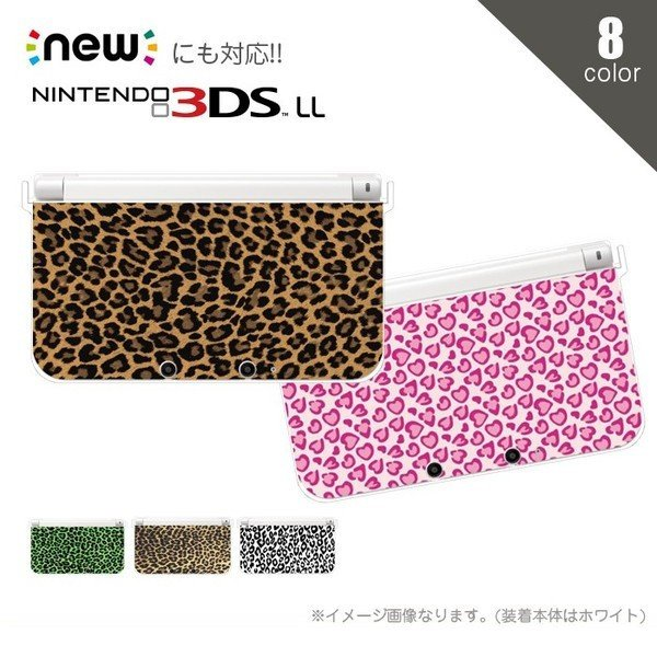3DS 3DSLL NEW3DS NEW3DSLL ケース カバー ニンテンドー 任天堂 保護 クリア ハード