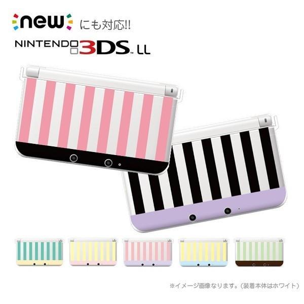 NEW3DS NEW3DSLL 着せ替え ハードケース カバー ニンテンドー