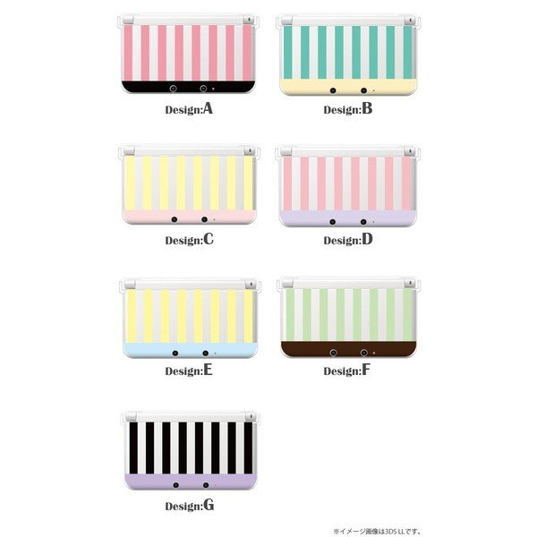 NEW 2DS LL 3DS 3DS LL NEW 3DS NEW 3DS LL 着せ替え ハードケース カバー ニンテンドー 任天堂|sheruby-web|02