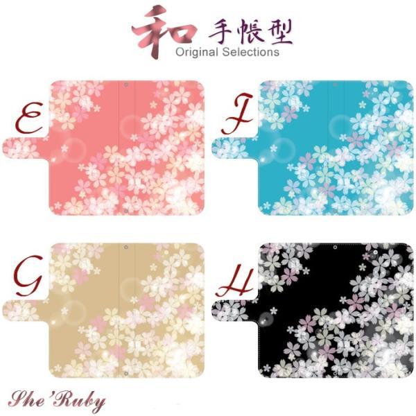 AQUOS sense SH-01K 手帳型 スマホケース sheruby-web 03
