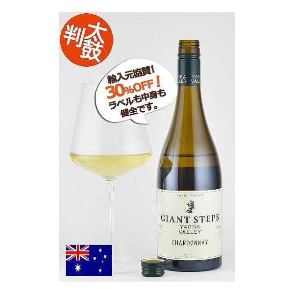 ワイン白ワインオーストラリアワインジャイアント・ステップスシャルドネヤラヴァレーwine