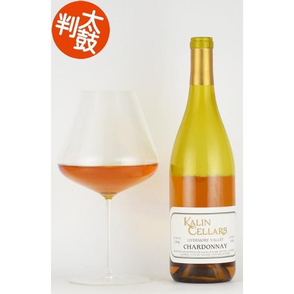 ワイン白ワイン熟成ワイン1996年カリン・セラーズシャルドネキュヴェ・W(ウェンテ)リヴァモアヴァレーwine