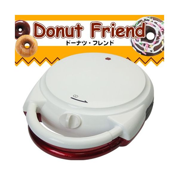 送料無料 ドーナツフレンド 家庭用ドーナツメーカー 誕生日パーティー おやつ 手作りドーナツ グッズ パーティー グルメ パーティ グッズ ギフト|shibaden