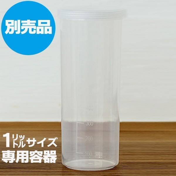 【別売り品】YGT-4 ヨーグルトメーカー専用容器 ※専用容器のみの販売です。本体は含まれません。|shibaden