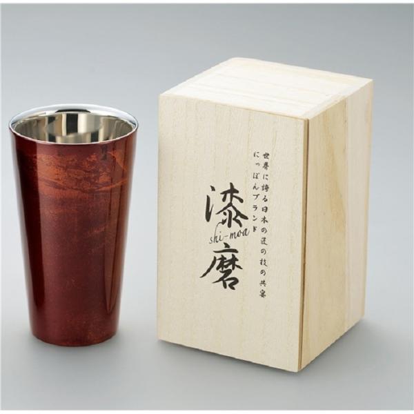 漆磨 2重構造ストレートカップ 赤漆|shibokusansou