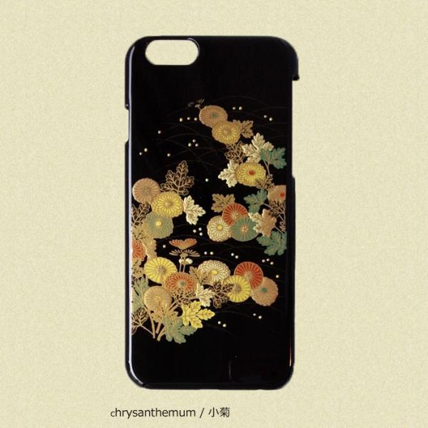 高盛り蒔絵 iPhone6/6Sカバー shibokusansou 02