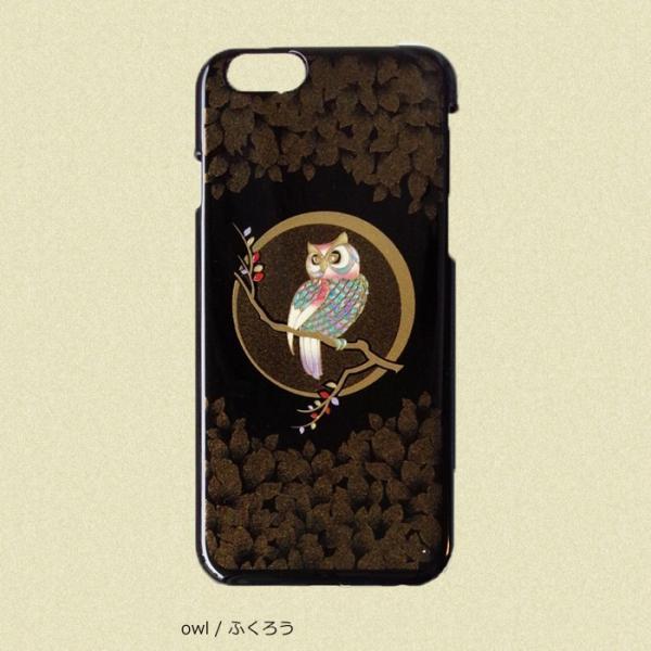高盛り蒔絵 iPhone6/6Sカバー shibokusansou 04