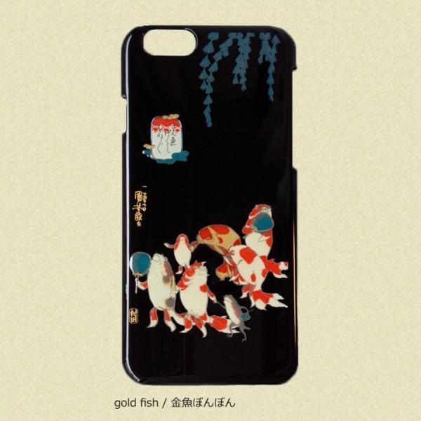 高盛り蒔絵 iPhone6/6Sカバー shibokusansou 05