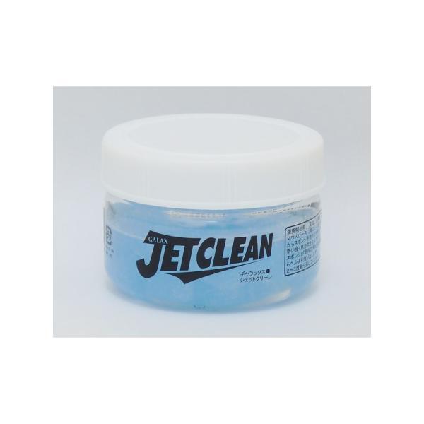 GALAX JET CLEAN (M)