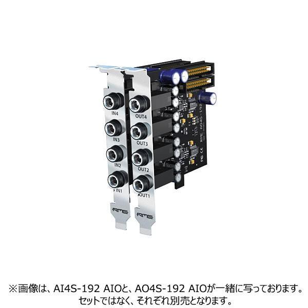 RME / AI4S-192 AIO 【入力用拡張ボード】【受注発注品・ご注文後納期約1ヶ月程】|shibuya-ikebe