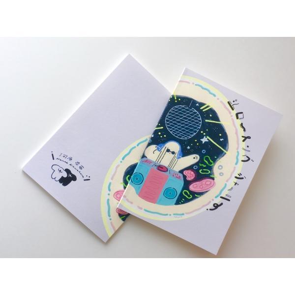 【NEST PUBLISHING】ドロ〜イング ジャ〜ニ〜 河原奈苗|shibuya-tsutaya-net|02