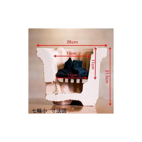 七輪 小 箱入|shichirin|02
