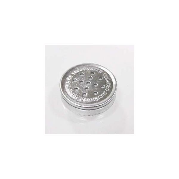 アルミ 携帯加湿器 手巻き パイプタバコの保湿用 携帯ヒュミドール メール便250円対応