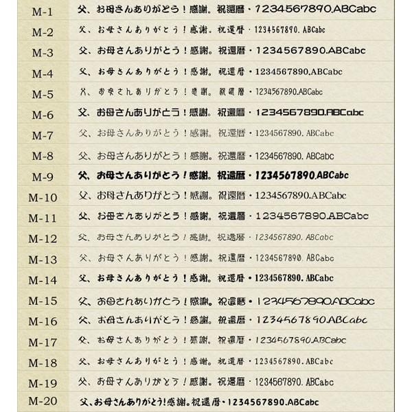 信楽焼 名入れ グラス  還暦祝い 退職祝い 米寿 白寿 金婚式 古希祝い 銀婚式 焼酎カップ 名入れ 結婚祝い  父の日 母の日 1-1|shigaraki|04