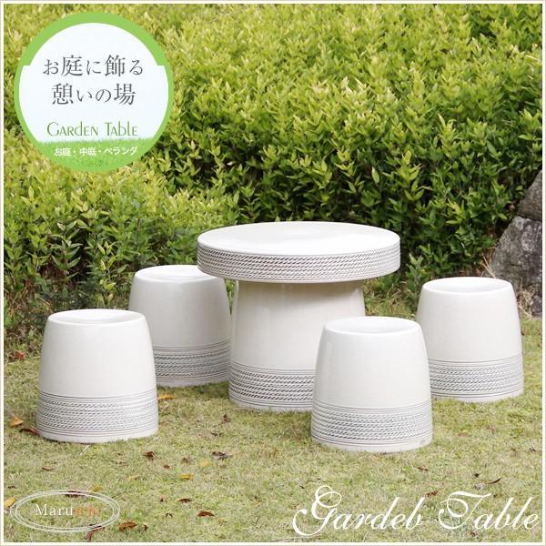 信楽焼 20号  テーブルセット 庭園 ベランダ 陶器 テーブル イス ガーデンテーブルセット te-0020 shigaraki