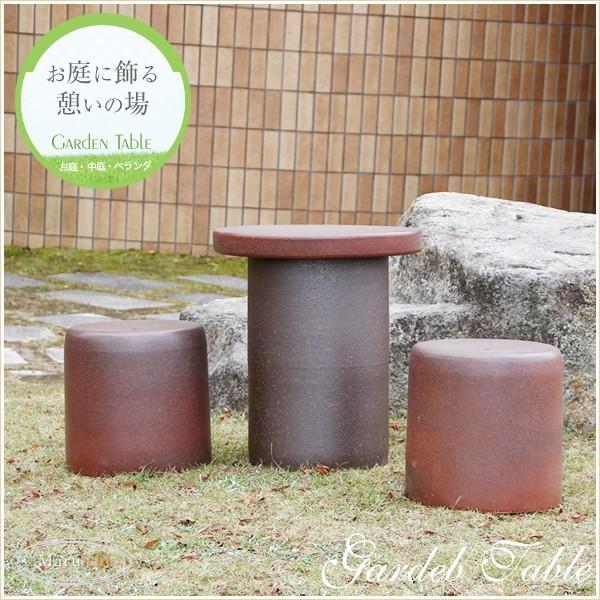信楽焼 15号  テーブルセット 庭園 ベランダ 陶器 テーブル イス ガーデンテーブルセット te-0044