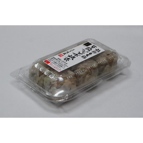 豆腐入り和豚もち豚ジャンボ焼売 [チルド配送]