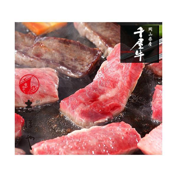 千屋牛 焼肉セット (カルビ) 高級 岡山県産 黒毛和牛 熟成肉 お祝 内祝 お返し お取り寄せ ギフト(800g)