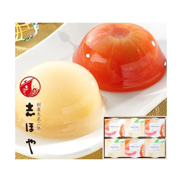 完熟トマトと白桃の紅白ゼリー詰合せ (6個入) お中元 ギフト 高級 プレゼント お祝 内祝 出産内祝 お返し