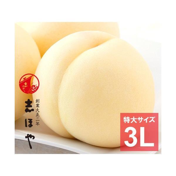 岡山白桃3Lサイズ