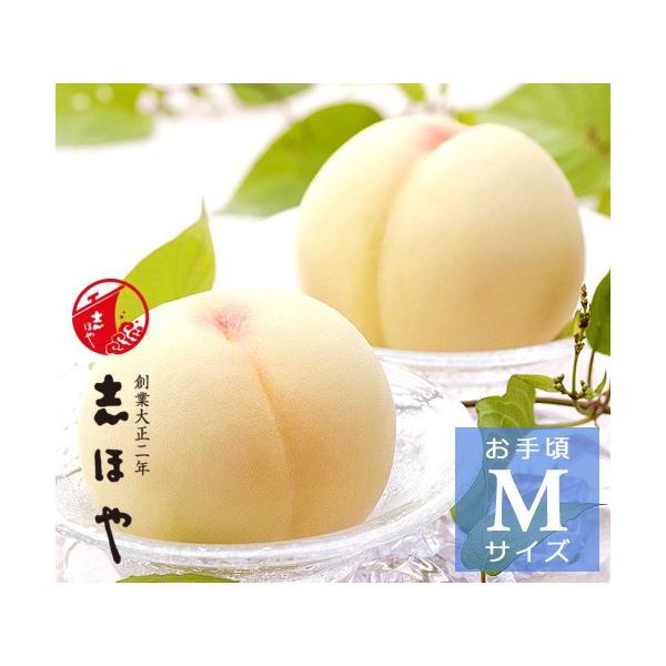 清水白桃Mサイズ