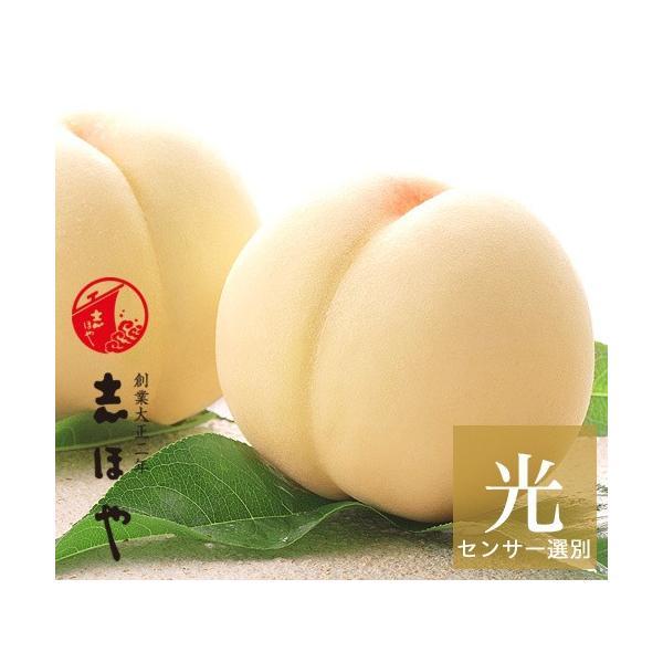 清水白桃(光センサー選別)