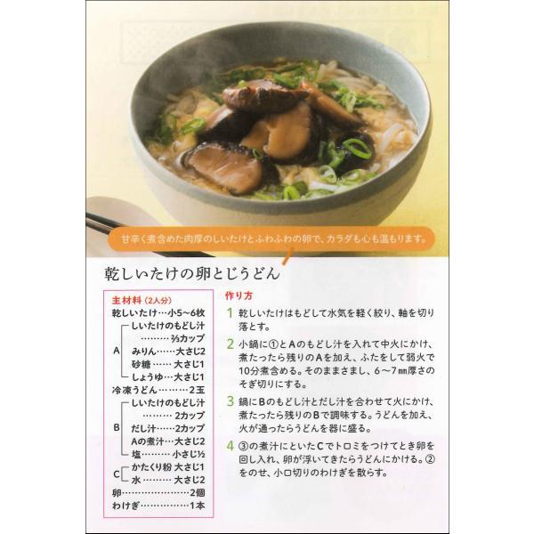干ししいたけ 大分県産 100g 送料無料 原木栽培 (干し椎茸 干しシイタケ)|shiitake-isekyu|07