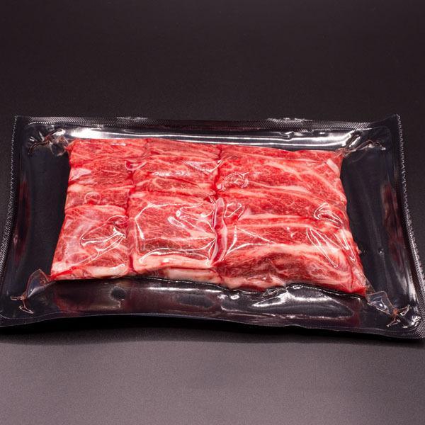 黒毛和牛 カルビ  300g 焼肉 バーベキュー BBQ 牛肉 焼き肉|shikatameat|04