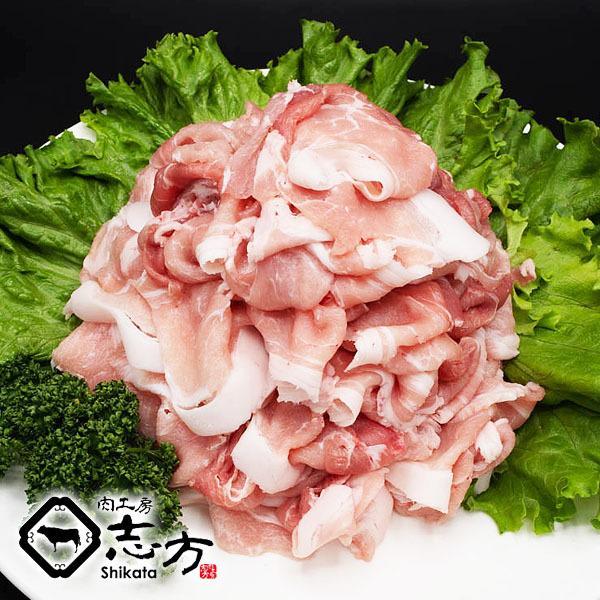 国内産 豚肉 こま切れ 1kg|shikatameat|03