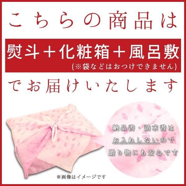 家計応援セール! 2020新商品 黒毛和牛 厳選霜降りカルビ 500グラム|shikatameat|04