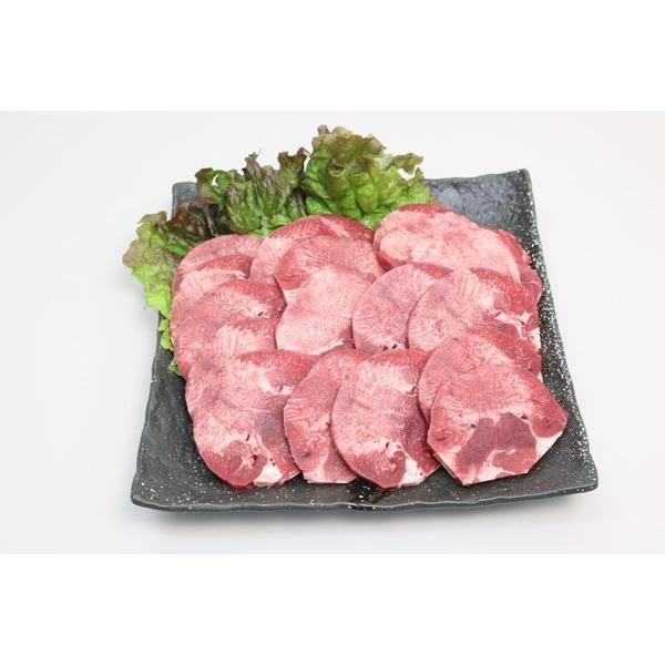 牛タン 200g 牛ホルモン 焼肉 バーベキュー BBQ 牛肉 焼き肉 shikatameat 02