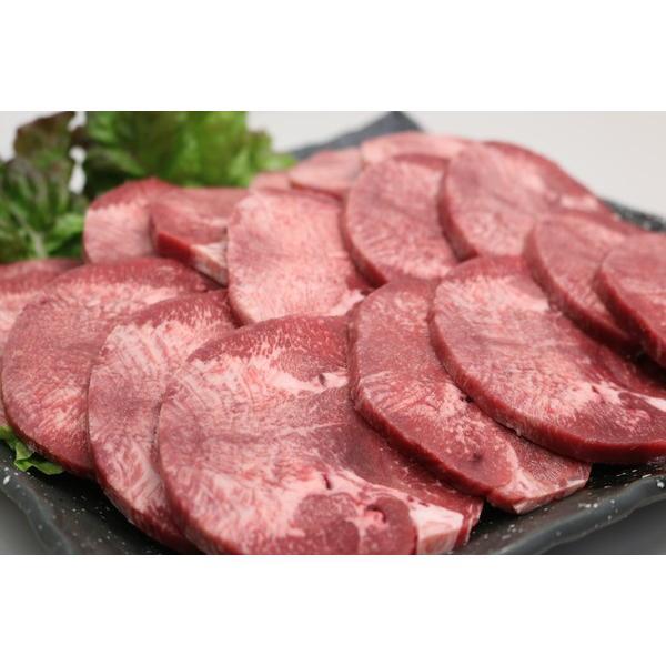 牛タン 200g 牛ホルモン 焼肉 バーベキュー BBQ 牛肉 焼き肉 shikatameat 03