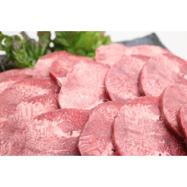 牛タン 200g 牛ホルモン 焼肉 バーベキュー BBQ 牛肉 焼き肉 shikatameat 04