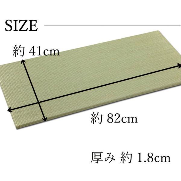 ユニット畳 置き畳 い草 1/4畳 ふんわり鈴蘭 41×82×1.8cm NA|shikimonoya5o5o|10
