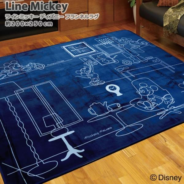 ミッキー ラグ カーペット 洗えるラグ ライン/ミッキー ネイビー 約200×250cm 約3畳 フランネル ホットカーペット対応|shikimonoya5o5o