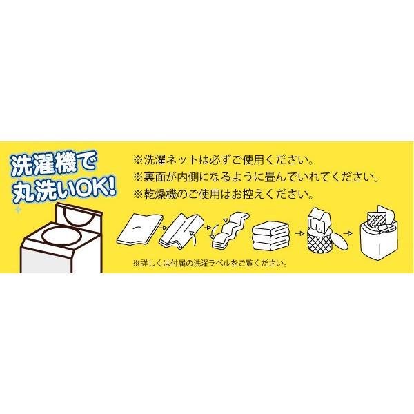 ミッキー ラグ カーペット 洗えるラグ ライン/ミッキー ネイビー 約200×250cm 約3畳 フランネル ホットカーペット対応|shikimonoya5o5o|05