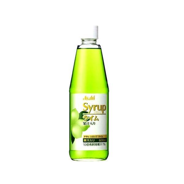 アサヒ シロップ ライム果汁入り 600ml(瓶) アサヒビール