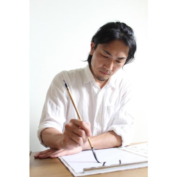 写経具セット 筆から墨 用紙 お手本まで揃った便利なセット 大|shikisainomise|03