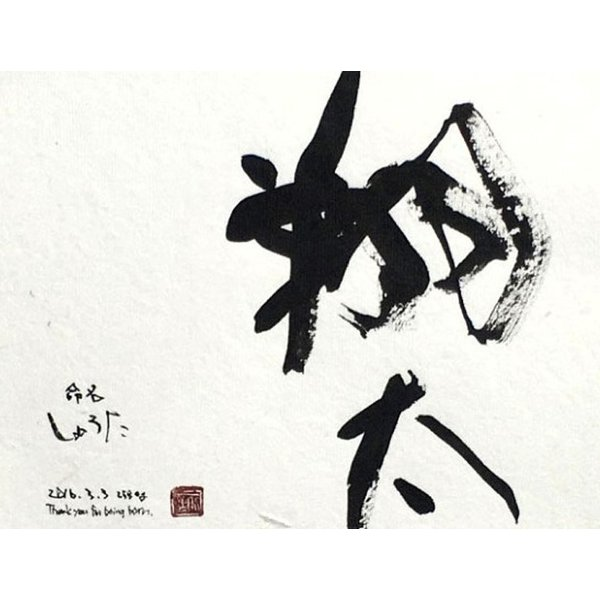 写経具セット 筆から墨 用紙 お手本まで揃った便利なセット 大|shikisainomise|04