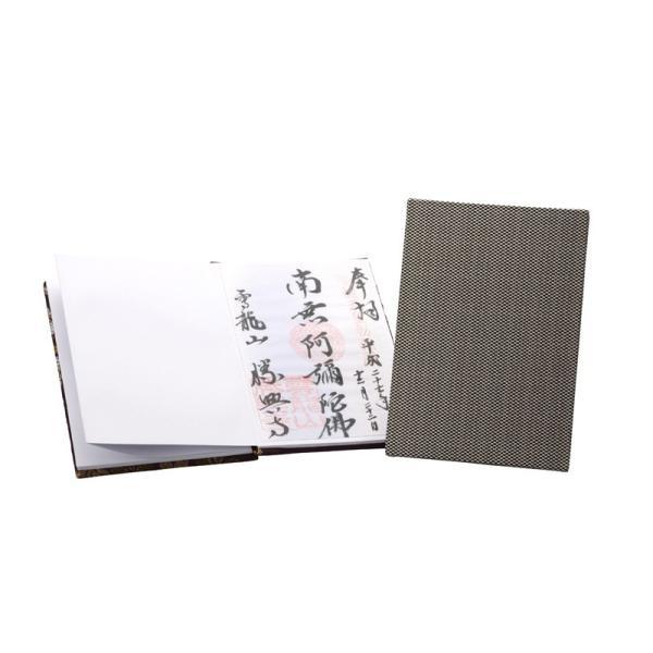 日本製 御朱印帳 サイン帳 モダンなデザイン ご朱印 巡り! 送料無料