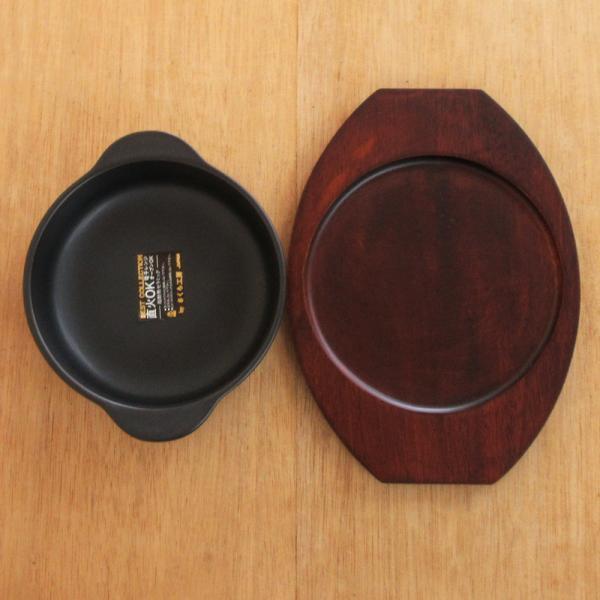 ドリア皿と敷台のセット 丸型 ブラックセラム 万古焼 アヒージョ 鍋 タパス皿 グラタン皿 9d71019-23|shikisaionline|03