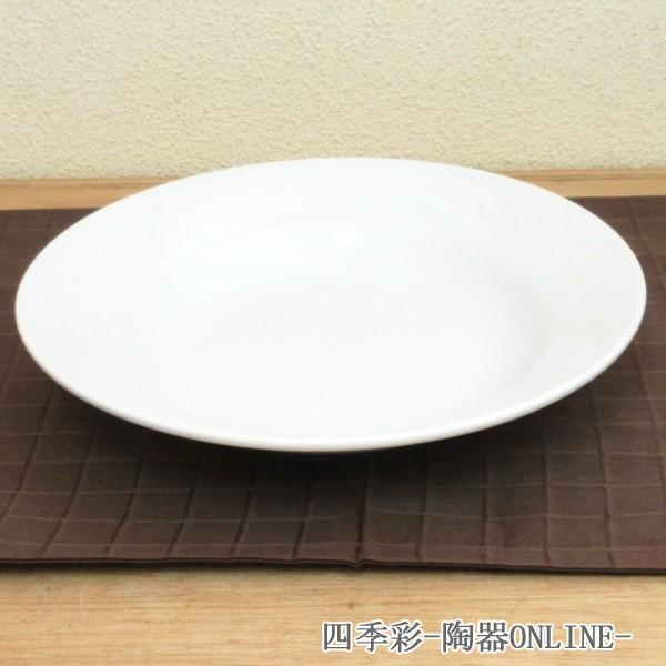 深皿 24.5cm スープ皿 9.5インチ ホテルベーシック 玉渕 白 洋食器 業務用 9d68522-478|shikisaionline
