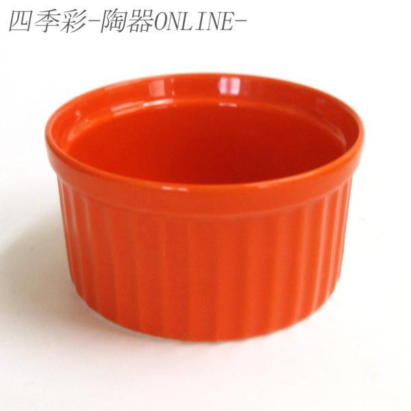 ココット皿 ビビットカラースフレM オレンジ 9cm 洋食器 業務用 shikisaionline