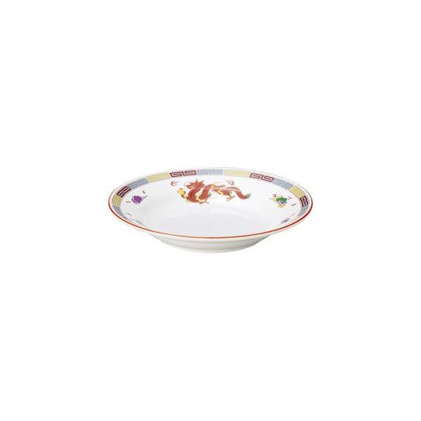 玉渕9インチスープ碗 三色雷紋 中華食器 業務用 美濃焼 9d76012-038 shikisaionline