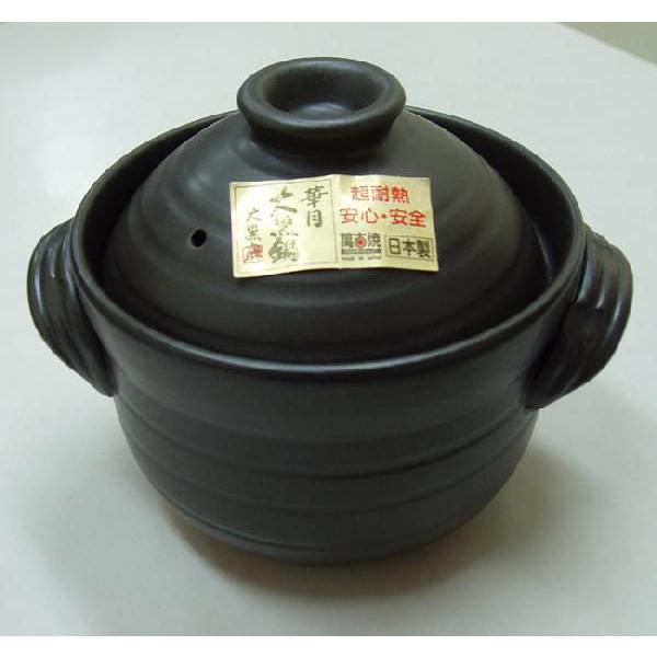 花子オリジナル土鍋 「直火6合用」