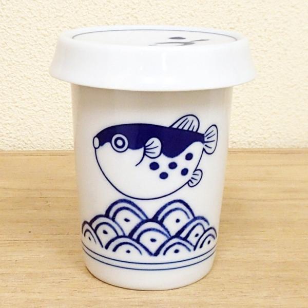 ヒレ酒カップ 波ふぐ ひれ酒 満水 180cc 陶器 酒器 業務用 美濃焼