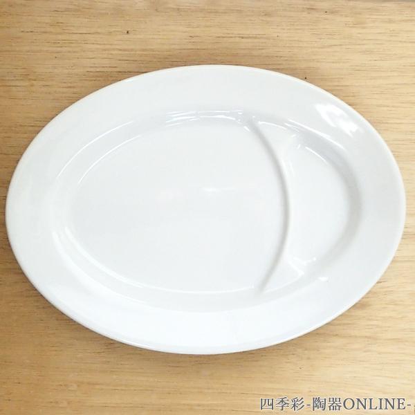 仕切り皿 9インチ餃子皿 白 新中華 中華食器 業務用 美濃焼