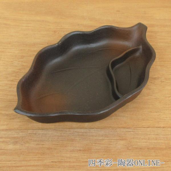 仕切皿 刺身皿 木の葉型 備前 21.8cm 和食器 業務用 美濃焼 8y228-05-684|shikisaionline