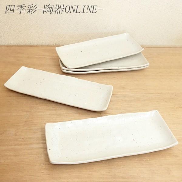 長皿 さんま皿 焼き物皿 魚皿 小倉粉引 27cm 焼き魚 5枚セット 和食器|shikisaionline
