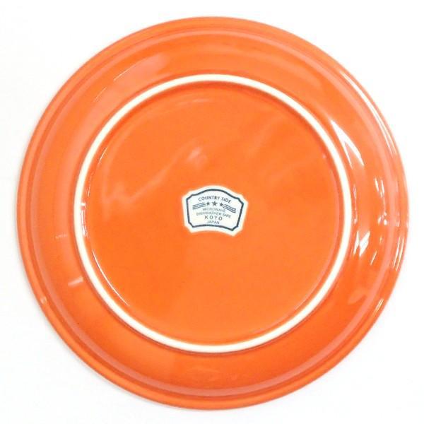 中皿 丸皿 23cmミート皿 オレンジ オービット パスタ皿 おしゃれ 洋食器 業務用 美濃焼 k12650004|shikisaionline|02